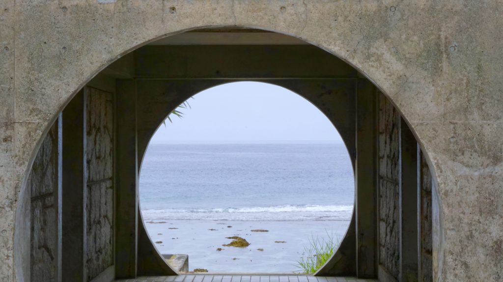 Dannu beach Yonaguni