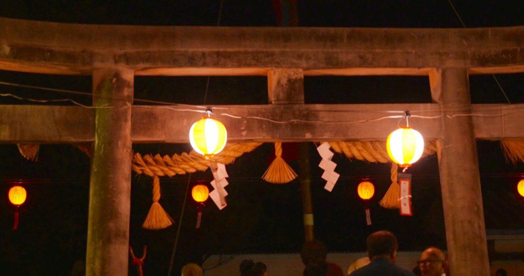 Tori gate during a festival