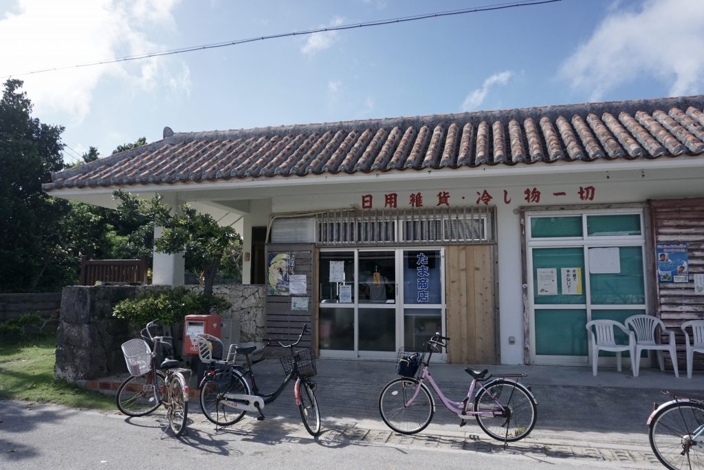The only local supermarket on Kuro island