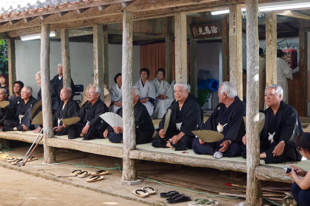 Sacred place Kitsugansai