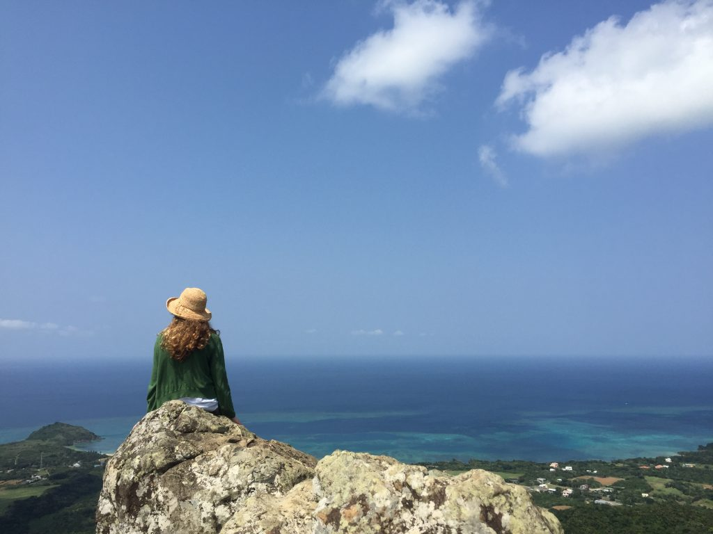 Hiking Ishigaki Mount Mape Maape Okinawa Japan