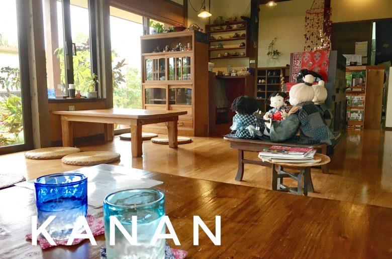Restaurant Kanan Ishigaki Japan