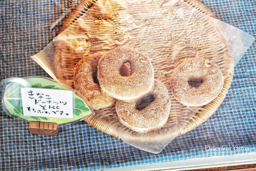 Pinacolada Ishigaki Okinawa kabira japan donuts bakery
