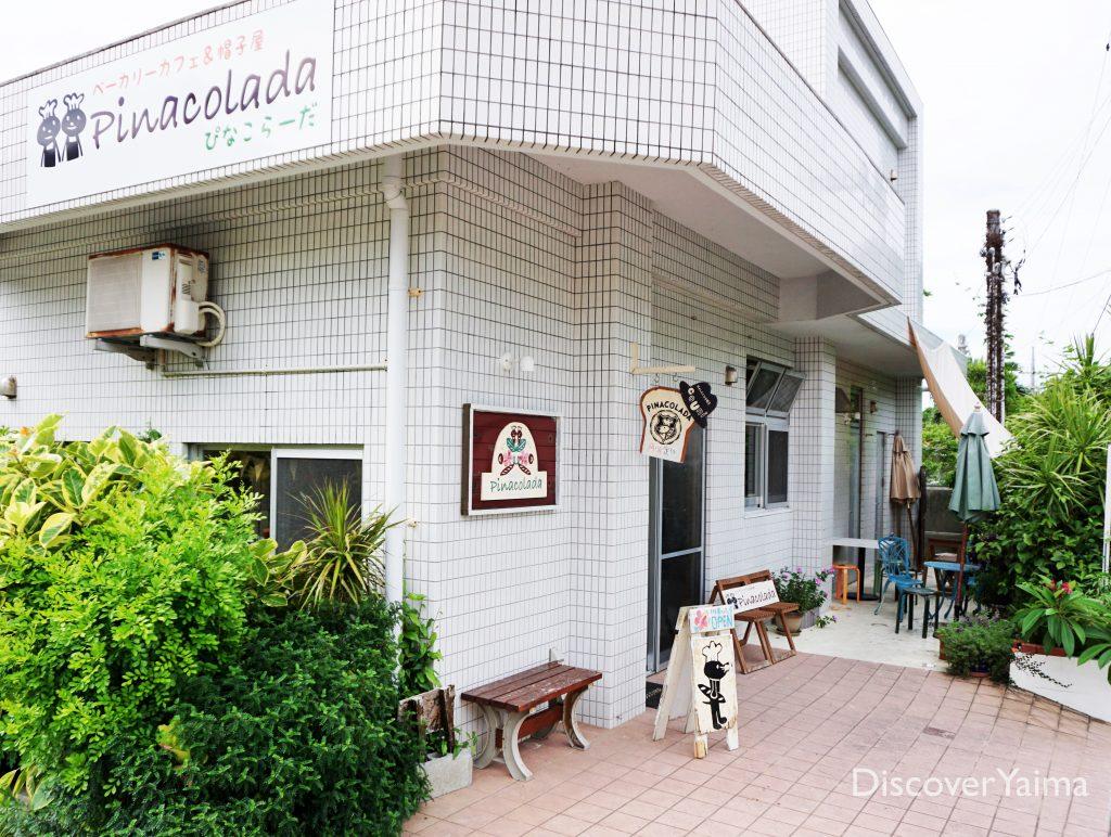 Pinacolada bakery ishigaki kabira okinawa japan